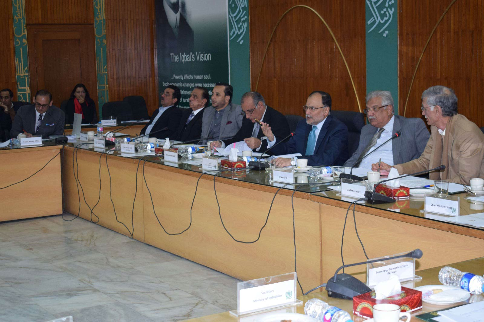 economic corridor official website consensus reaches between federal and provincial government to make a success for prosperous
