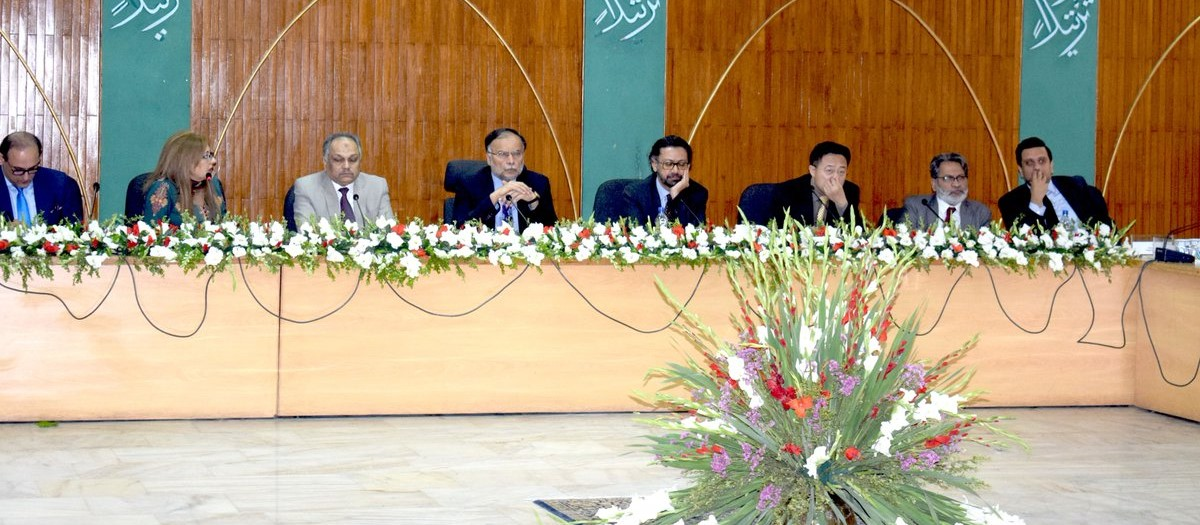 53th CPEC Projects Progress Review Meeting on 30th April 2018