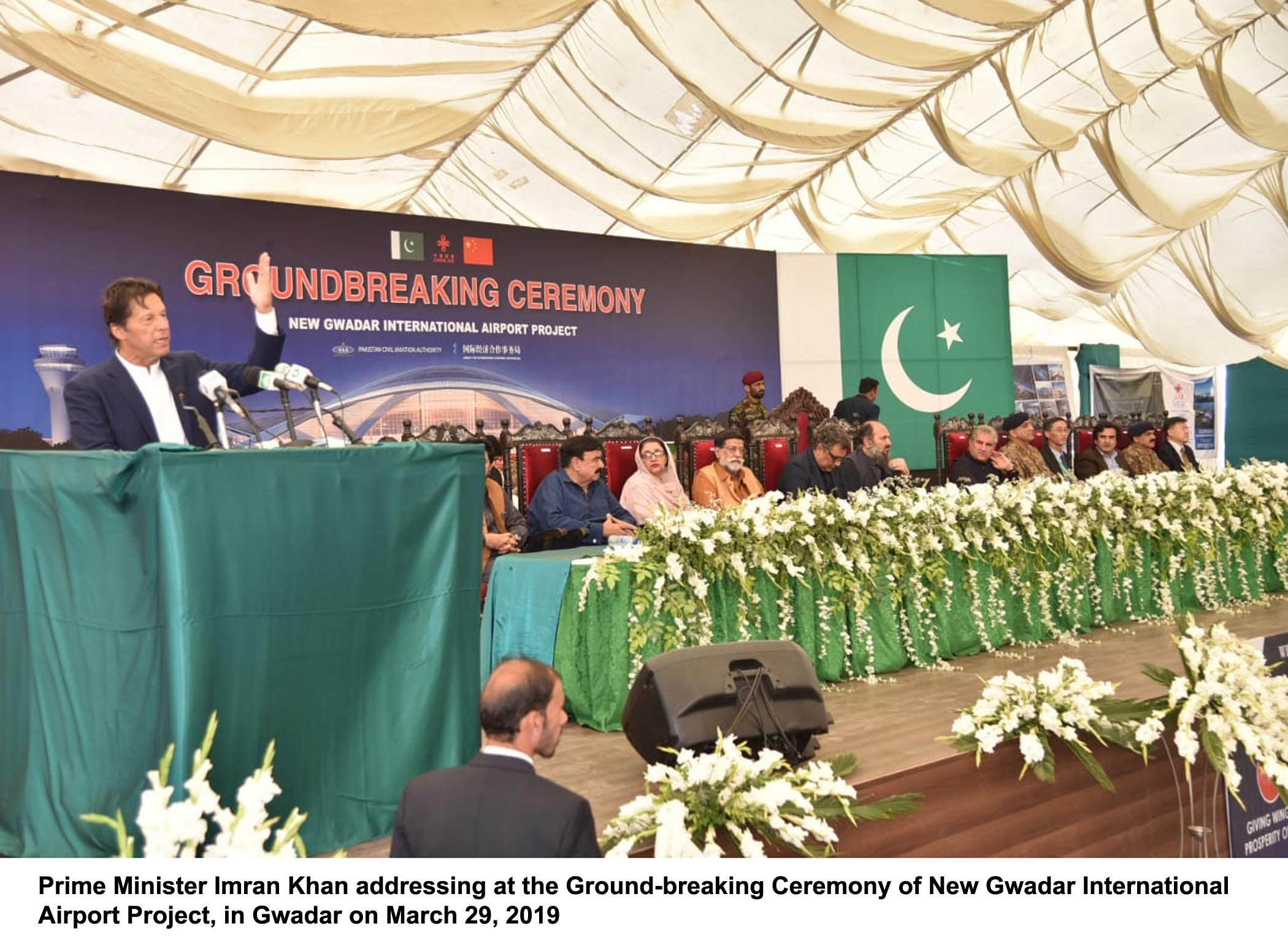 Prime Minister Performing Groundbreaking of New Gwadar International Airport on 29th March 2019