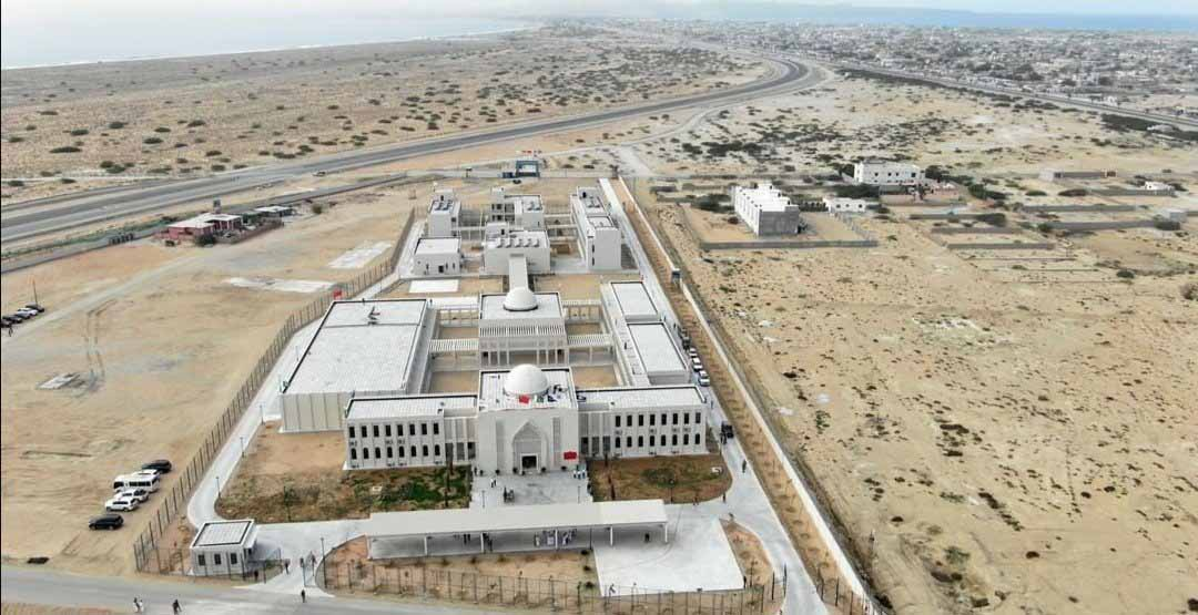 Pak-China Technical and Vocational Institute at Gwadar